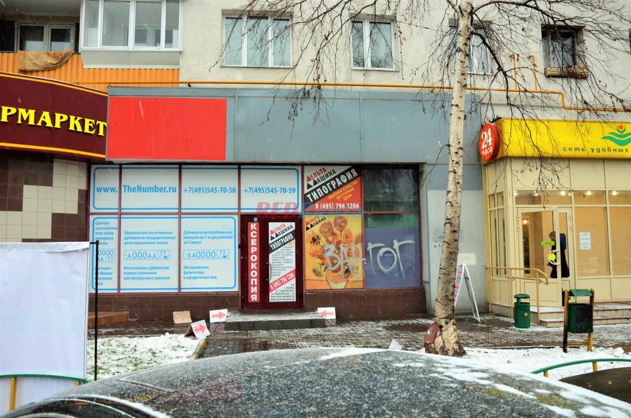 Башиловская улица д 23 корпус 2 на карте москвы