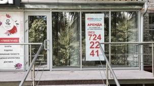 2-я Владимирская, 32, корп. 1