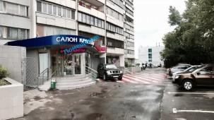 Проспект Андропова, 21