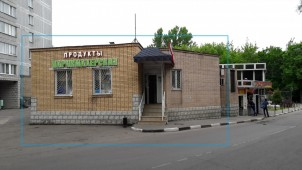11-я ул. Текстильщиков, 1, с.1