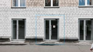 Проспект Мира, 112