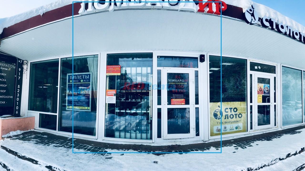 Торговое помещение 19 кв.м по адресу Ленинградское шоссе, 58, стр ... b37ba0f8547