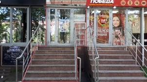 Проспект 60-летия Октября, 25,корп.1