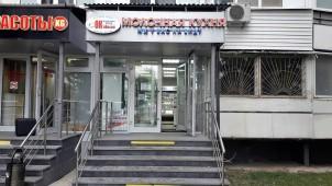 Кировоградская, 28 корп. 1