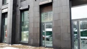 ЖК Онли Большая Филёвская, 4, корпус G