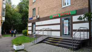 Химкинский бул, 15