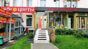 Хорошёвское ш., 88