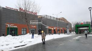 Дмитровское шоссе, 73с1 - ПРОДАНО