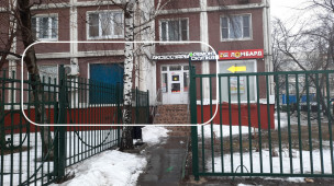 Алтуфьевское ш, 88