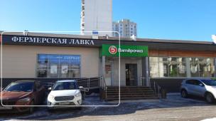Бульвар Дмитрия Донского, 2А