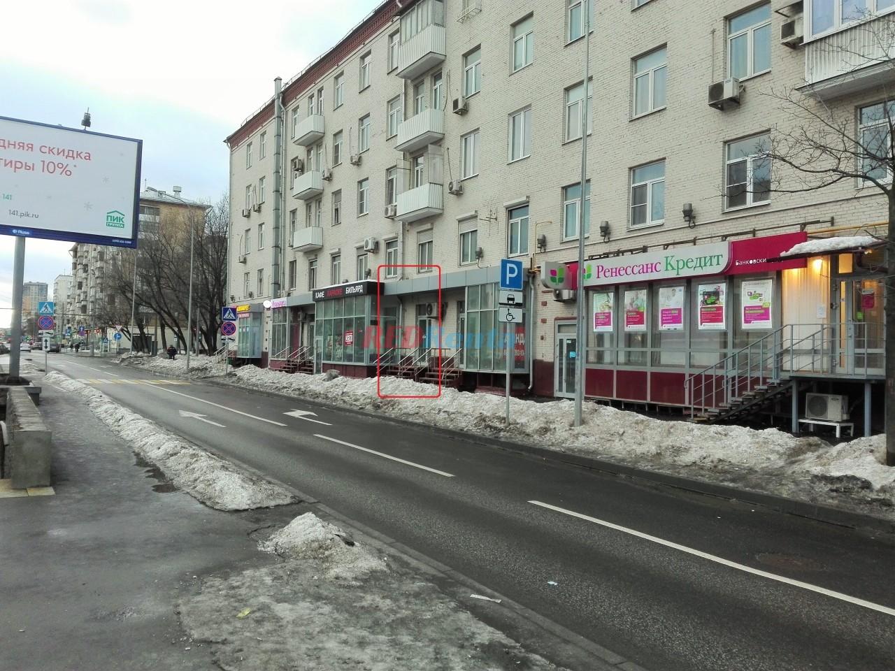 миг кредит варшавское шоссе хоум кредит банк контакты горячая