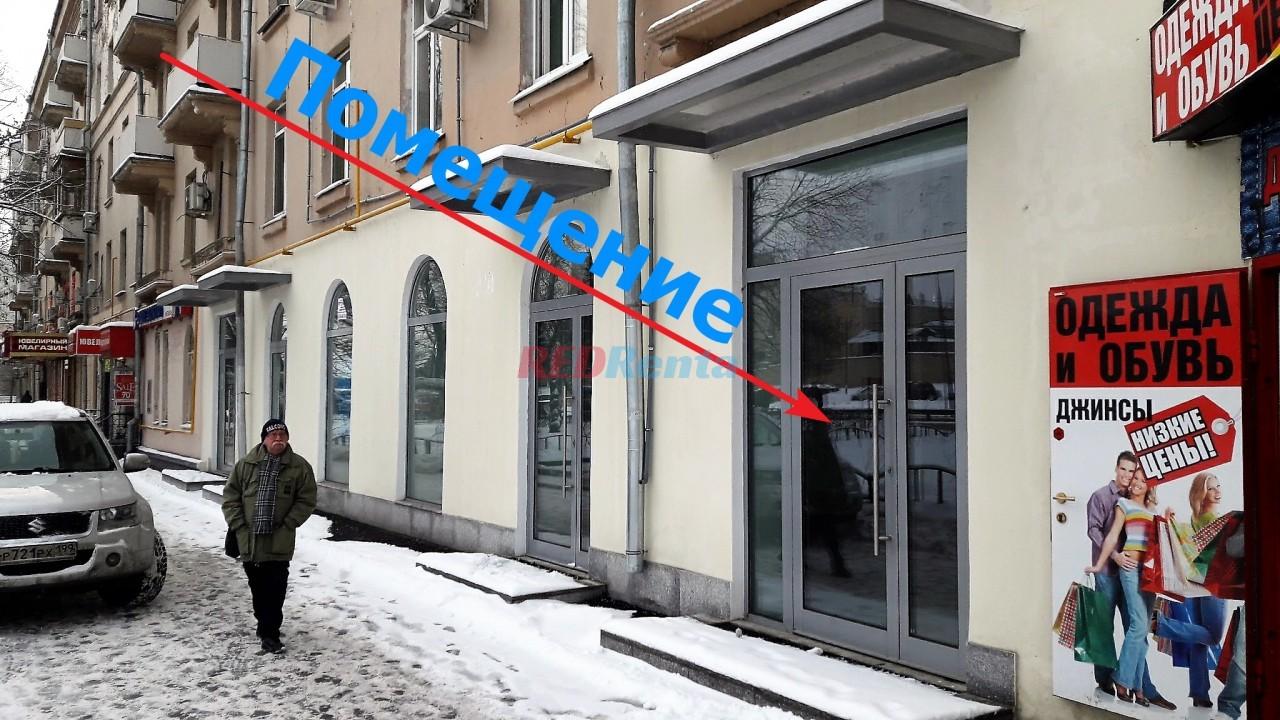 Аренда офиса 15 кв Стратонавтов проезд аренда коммерческой недвижимости склады отсобственника без комиссии