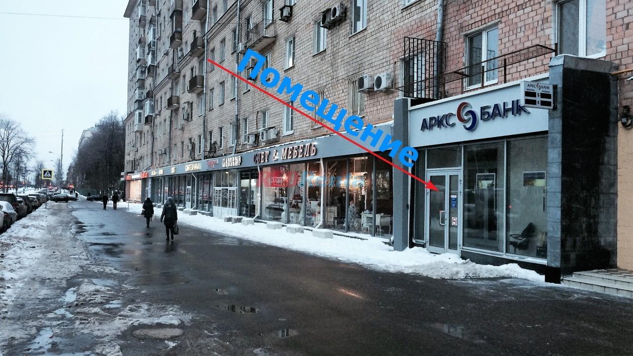 Аренда офиса ленинский проспект 67 аренда офиса м теплый стан