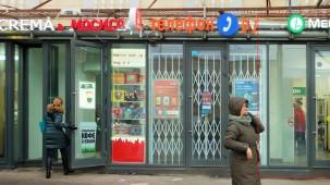 Ленинградский проспект, 60, корп. 1